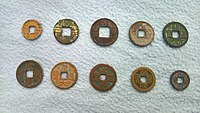 List of Chinese cash coins by inscription
