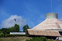 Solomon Islands' National Parliament building was a gift from the United States.