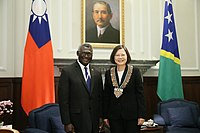 Solomon Islands Prime Minister Manasseh Sogavare meets with Republic of China (Taiwan) President Tsai Ing-wen in July 2016