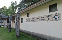 Traditional painting and wood carving in the National Museum in Honiara