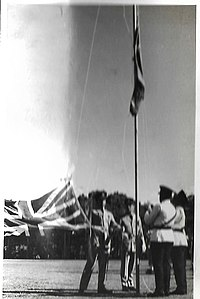 The Solomon Islands Independence Ceremony on 7 July 1978