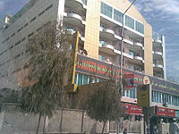 Al-Jadeed indoor shopping center in the Shahre Naw section of the city.