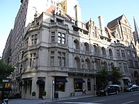 The Polo Ralph Lauren flagship store occupying the Gertrude Rhinelander Waldo House on Madison Avenue in New York City