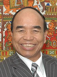 List of chief ministers of Mizoram