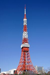 Tokyo Tower held the record of being the tallest tower in the world from 1958 to 1967. In addition, it held the record of being the tallest structure in Japan from 1958 to 2011, when the Tokyo Skytree (the current tallest tower in the world) surpassed it.