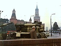 T-80 tank on Red Square during the August Coup