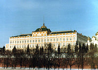 The Grand Kremlin Palace, the seat of the Supreme Soviet of the Soviet Union, 1982