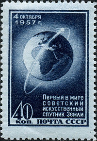 Soviet stamp showing the orbit of Sputnik 1