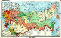 Ethnographic map of the Soviet Union, 1941