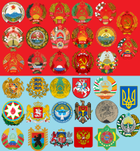 Country emblems of the Soviet Republics before and after the dissolution of the Soviet Union (note that the Transcaucasian Soviet Federative Socialist Republic (fifth in the second row) no longer exists as a political entity of any kind and the emblem is unofficial)