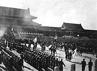 The Eight-Nation Alliance invaded China to defeat the anti-foreign Boxers and their Qing backers. The image shows a celebration ceremony inside the Chinese imperial palace, the Forbidden City after the signing of the Boxer Protocol in 1901.