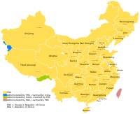Map showing the territorial claims of the PRC.