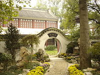 A Moon gate in a Chinese garden.