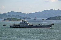 Aircraft carrier Liaoning a Type 001 aircraft carrier and the first aircraft carrier commissioned into the People's Liberation Army Navy Surface Force