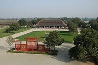Yinxu, the ruins of the capital of the late Shang dynasty (14th century )
