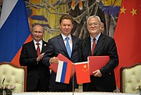 On 21 May 2014, China and Russia signed a $400 billion gas deal. Currently, Russia is supplying natural gas to China.