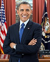 The incumbent in 2016, Barack Obama. His second term expired at noon on January 20, 2017.