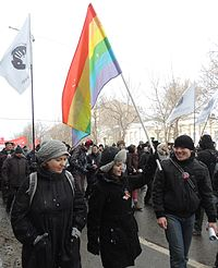 LGBT activists in Moscow, 2 March 2013
