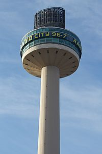 Radio City Tower, home to Radio City and a number of subsidiary stations