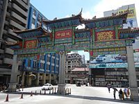 Binondo, established in 1594, is the world's oldest Chinatown.