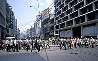 Rizal Avenue in the 1970s before the construction of Line 1