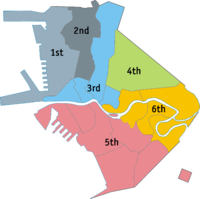Manila is divided into six congressional districts as shown in the map.