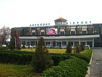 The old terminal building at Dushanbe International Airport