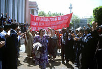 Tajik men and women rally on Ozodi square in Dushanbe shortly after independence, 1992.