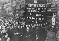 Revolutionaries protesting in February 1917