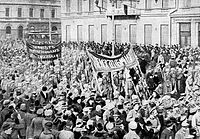 Soldiers marching in Petrograd, March 1917