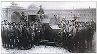 Provisional Government's volunteer soldiers secure Petrograd's Palace Square with the Austin Armoured Car, summer 1917