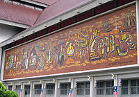 Frieze depicting Malaysian history at the National Museum