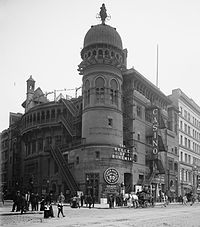 The Casino Theater on Broadway and 39th Street, where Grant appeared in Shubert's Boom-Boom