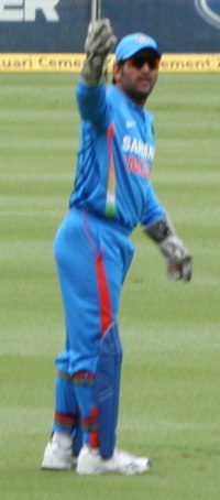Dhoni captaining India in an ODI in February 2012