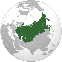 The Soviet Union from 1945 to 1991