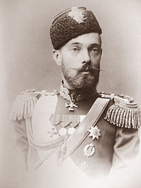 Grand Duke Sergei Mikhailovich of Russia