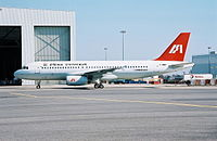 Airbus A320-200 in its old livery