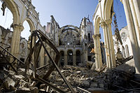 Remnants of the Cathedral of Our Lady of the Assumption after its collapse. In 2020, the building is still in ruins.