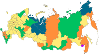Federal subjects of Russia