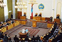 State Great Khural chamber in session