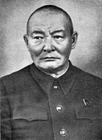 Khorloogiin Choibalsan led Mongolia during the Stalinist era and presided over an environment of intense political persecution