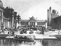 The Government Building at the 1904 World's Fair