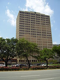 Galleria Tower II, the headquarters of Stanford Financial Group in Houston
