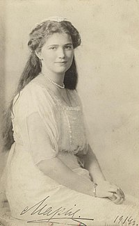 Grand Duchess Maria Nikolaevna of Russia (1899–1918)
