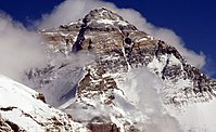 The summit of Mount Everest from the North side