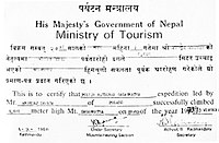 Confirmation of the summit obtained by Nepal's Ministry of Tourism