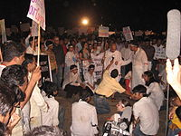 Solidarity march at the gateway premises, in the aftermath of the 2008 Mumbai terror attacks