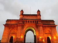 The gateway, lit up in the evening