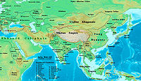 The Pala Empire was an imperial power during the Late Classical period on the Indian subcontinent, which originated in the region of Bengal