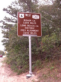 US 6's westbound facing terminus in Provincetown. This sign was erected in Summer 2010